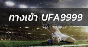 ufa9999